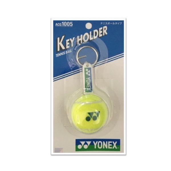 כדור טניס - מחזיק מפתחות